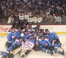 AWFM - 2017 Combined Varsity Champions