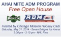 ahai mite adm program open house ahaienews