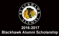 blackhawk-alumini-scholarship-2016-17-header